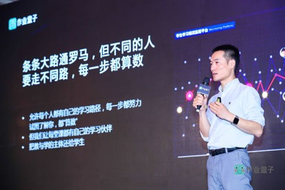 Chinese startup Knowbox hits over 40 million users
