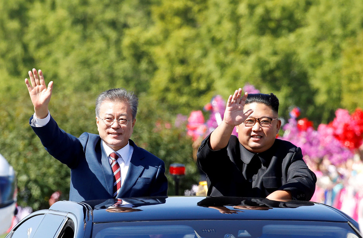 ROK earmarks $970m for cooperation fund with DPRK - USA ...