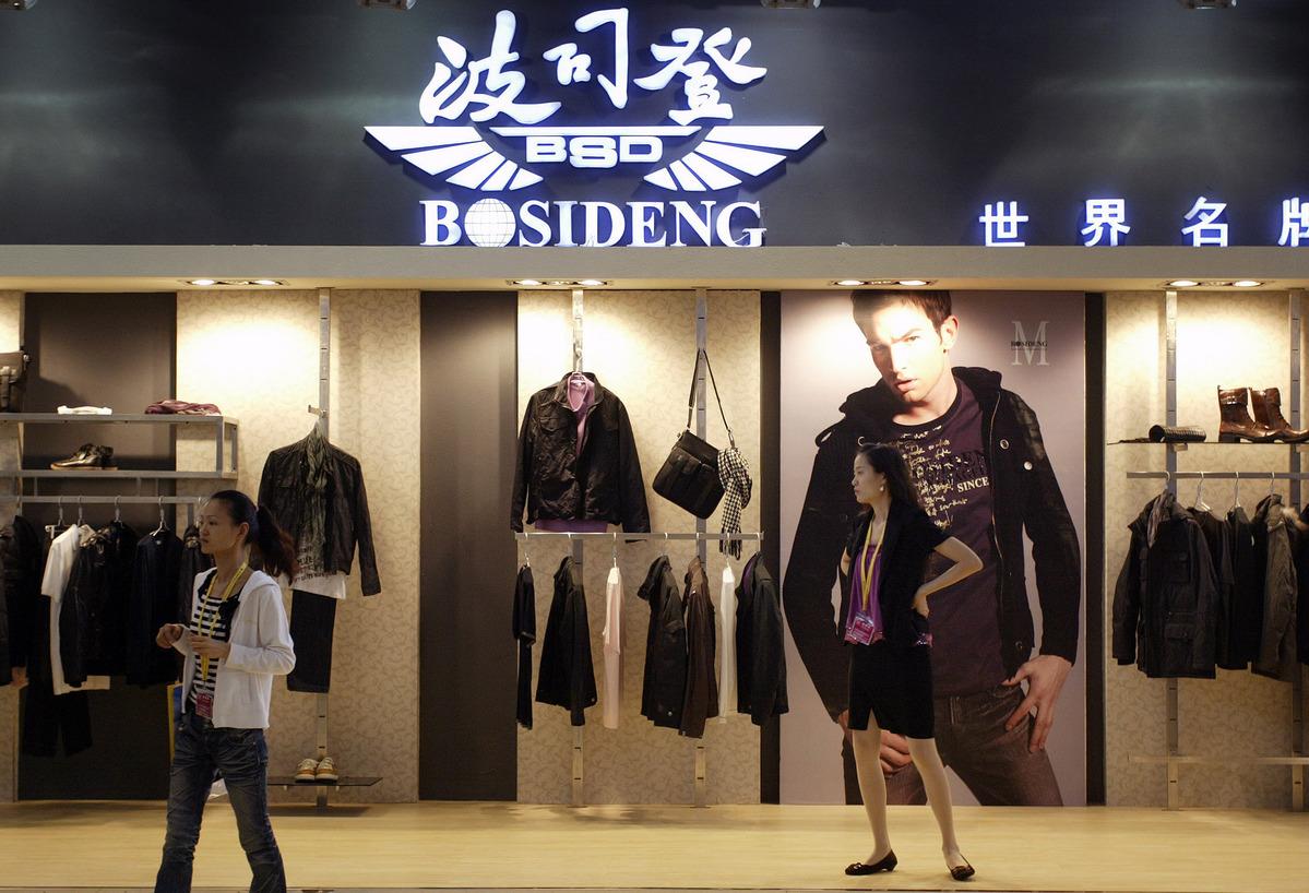 canada goose retailer hong kong