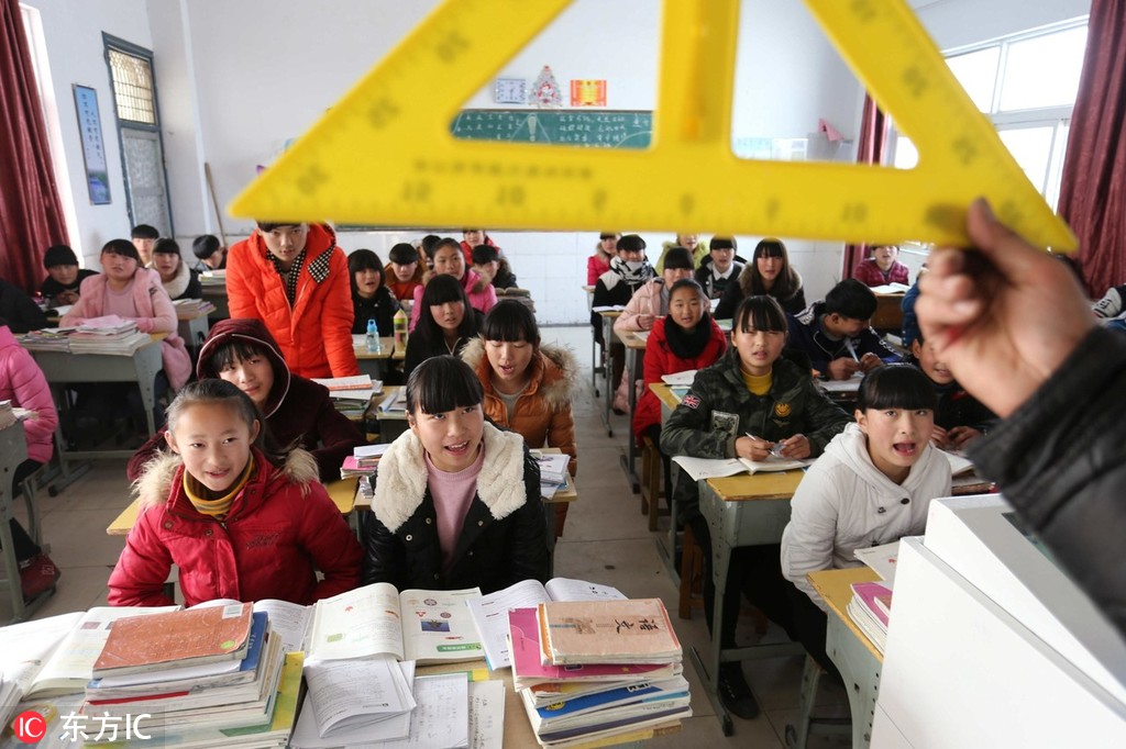 Cram school corrections ordered after scrutiny - Chinadaily