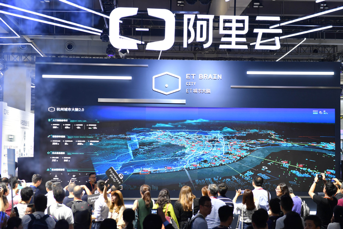A smart city management system for Hangzhou, capital of Zhejiang province,  is released at the Computing Conference 2018 of Alibaba Cloud in Hangzhou  on Sept ...