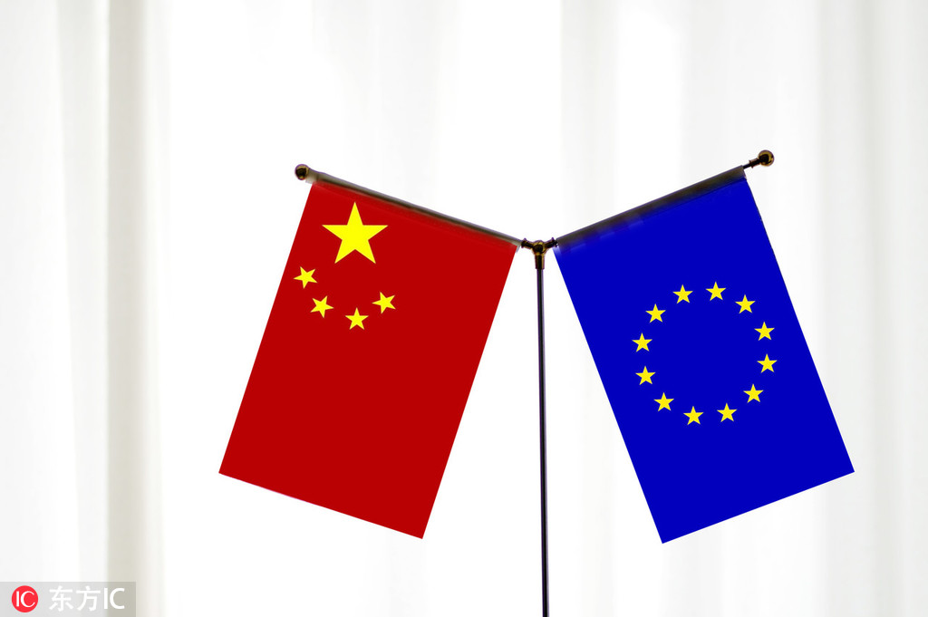 中国当今国际形势_中国对欧盟政策文件(双语全文) - Chinadaily.com.cn