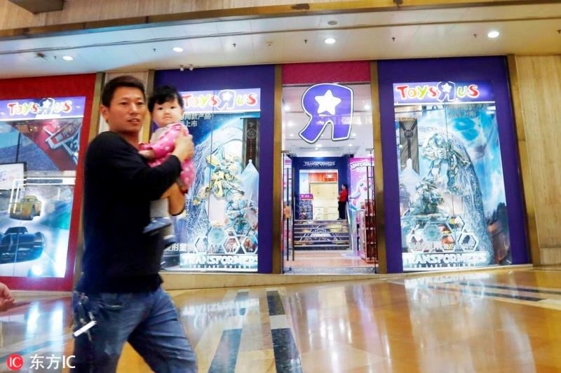 Toy Stores Finding New Life In China After Closings In Us Usa