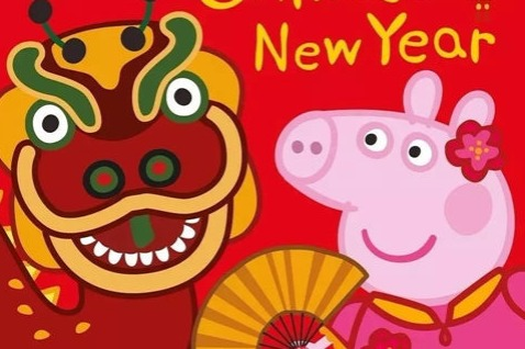 peppa pig to celebrate chinese new year chinadailycomcn