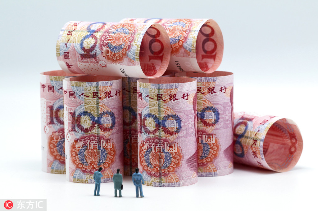 The internationalization of RMB - Opinion - Chinadaily com cn
