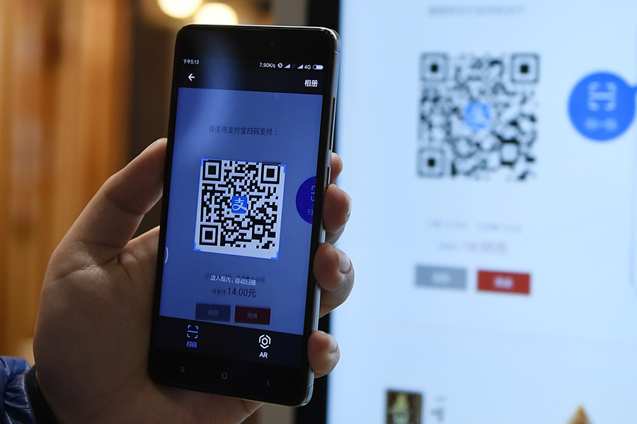Cashless world, digital payments and all that - Chinadaily
