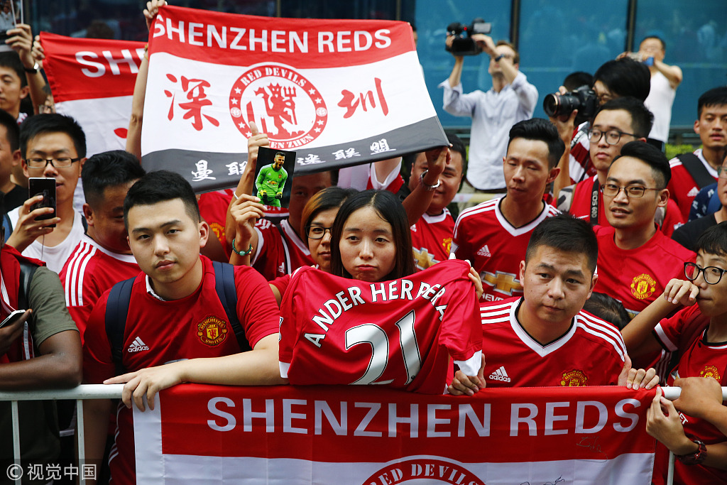 Manchester United To Open Fan Centers In China Chinadaily Com Cn