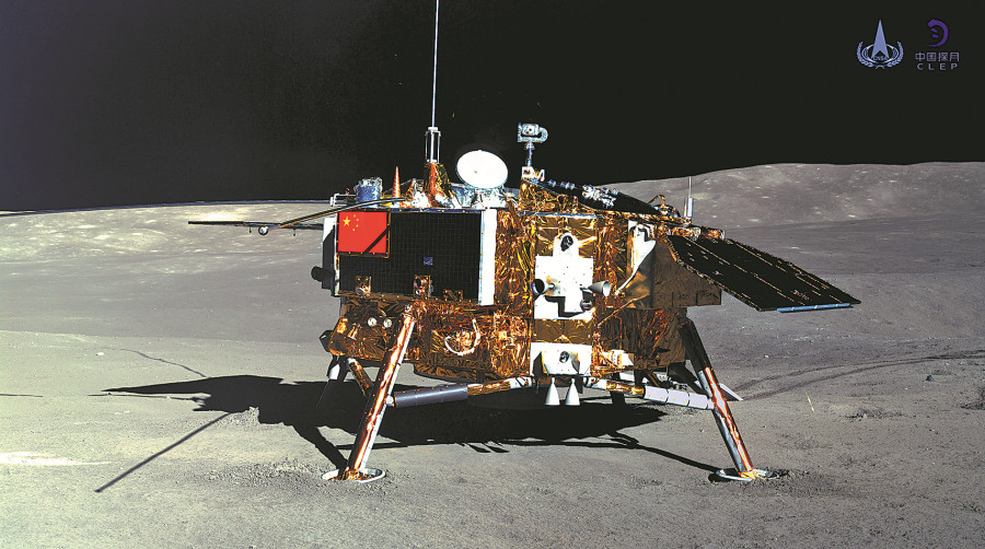 China's Chang'e-4 lander on the Moon