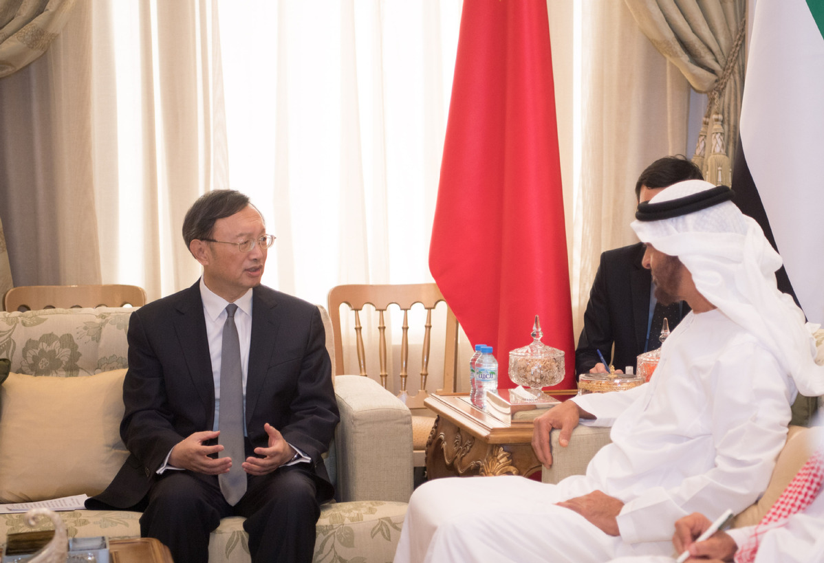 China, UAE to cement bilateral cooperation, promote BRI - World