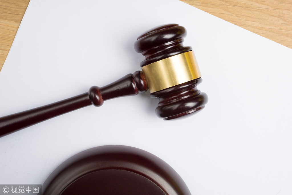 Firms fined, 15 people sentenced for fraud