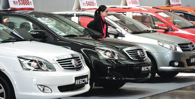 Grim outlook as China's car sales boom comes to an end - Chinadaily