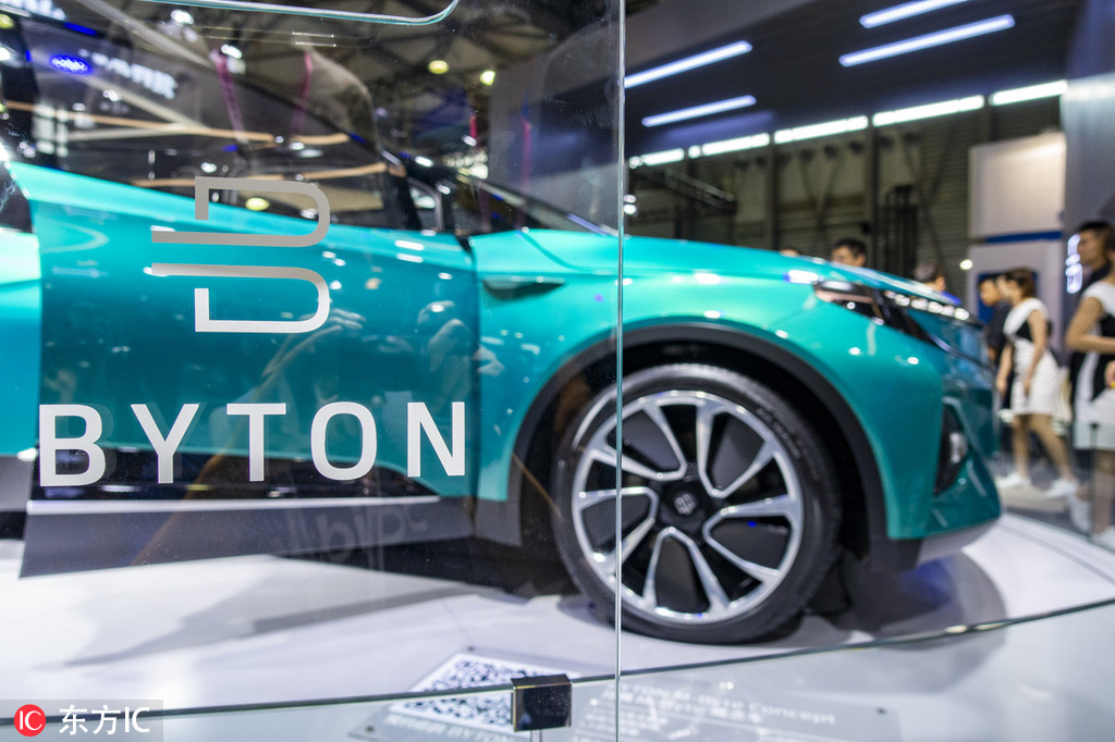 Byton swears by nation's new energy vehicles lead