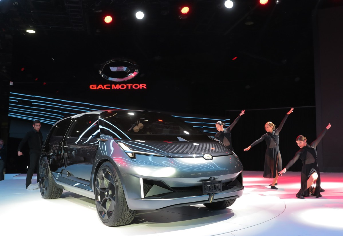 A Gac Motors Entranze Concept Car Designed In The United States Is Displayed At North American International Auto Show Detroit Michigan Jan 14