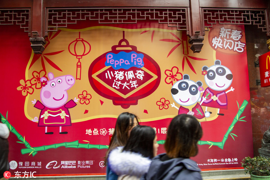 Why Year Of The Pig Has Already Begun For Peppa Chinadaily Com Cn