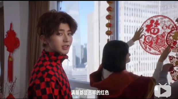 A screen shot of NBA s Chinese New Year promotional video c82927763