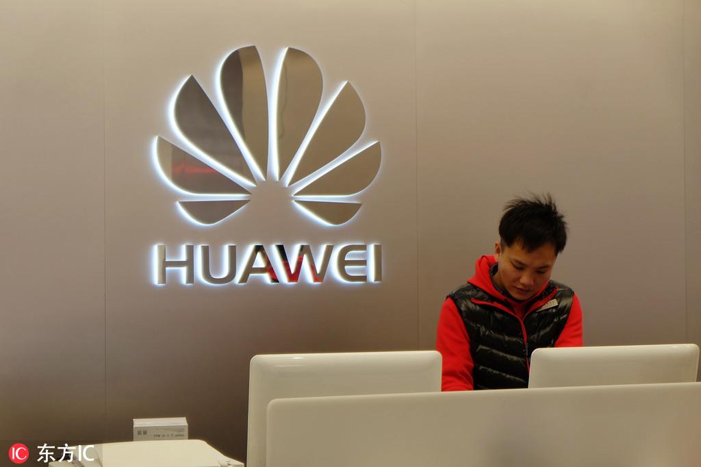 USA reportedly to seek extradition of Huawei CFO Meng Wanzhou