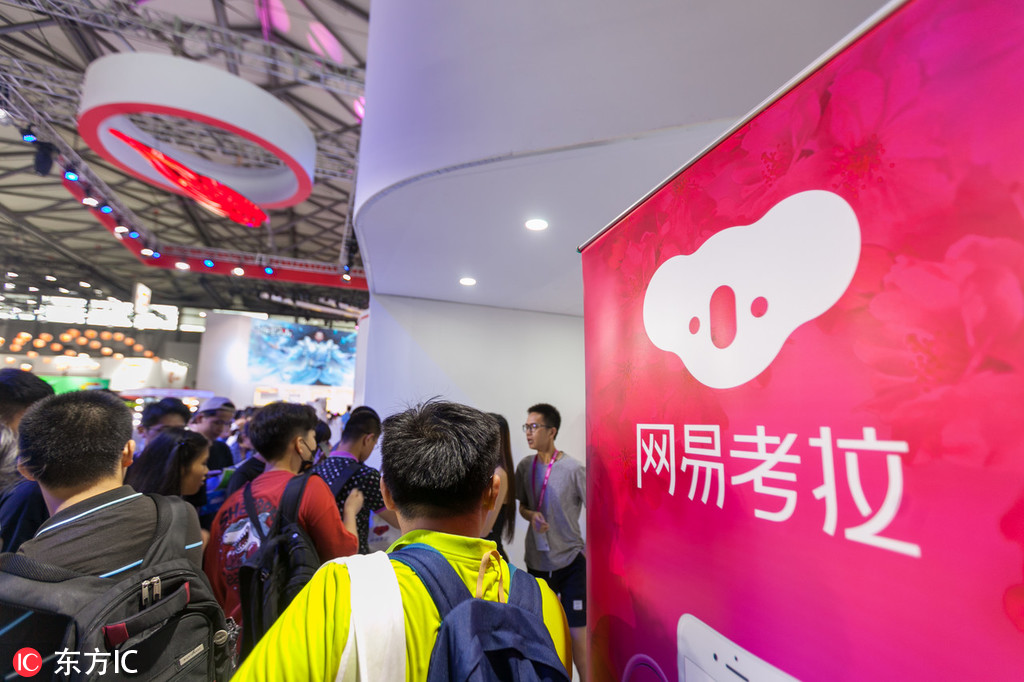 fbe027dce People visit the stand of the stand of NetEase Kaola during the 16th China  Digital Entertainment Expo