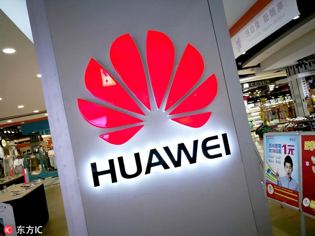 Huawei reveals Balong 5000 multi-mode 5G modem