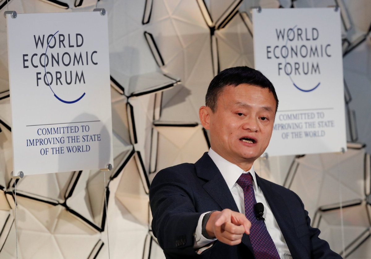 Wef Explores Impact Of Future Technologies World Chinadaily Com Cn