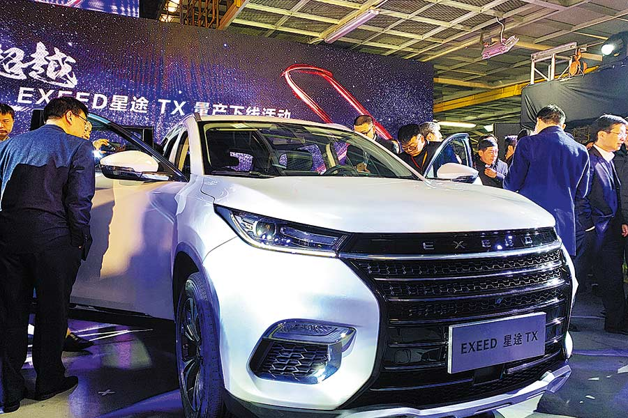 Chery launches Exeed TX premium SUV model - Chinadaily com cn