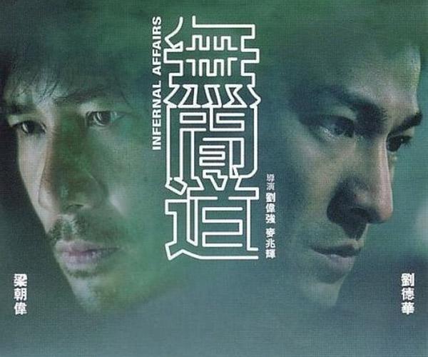 HK police Sina Weibo account brings nostalgia - Chinadaily com cn