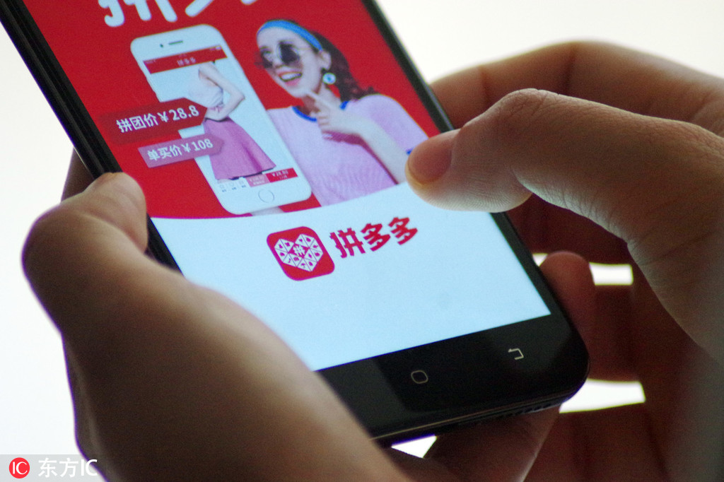 Chinese e-commerce company Pinduoduo to offer more shares in US