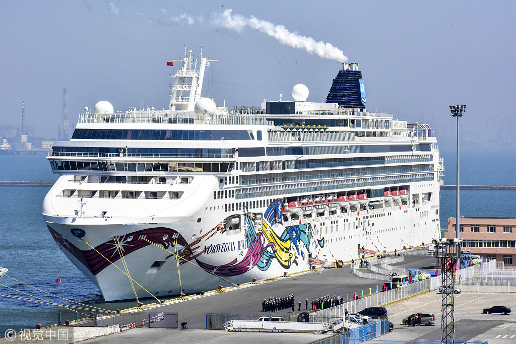 Cruise tourism declines for first time