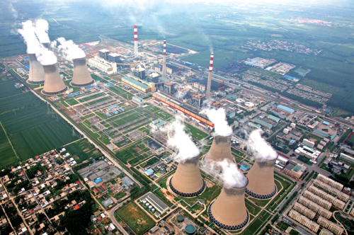 China builds world's largest clean coal power generation