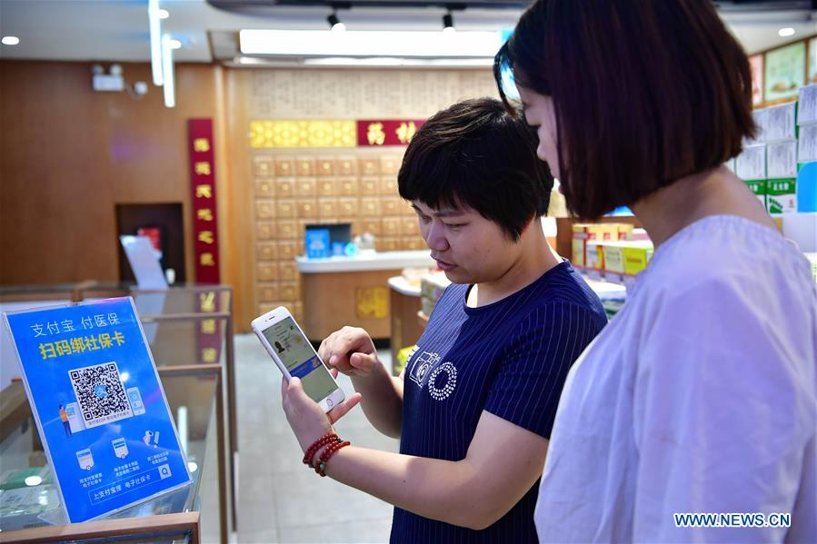 Digital IDs can promote inclusiveness - Opinion - Chinadaily com cn