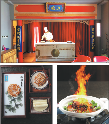 Fledgling Eateries Offer Up Perfect Peking Duck Chinadaily