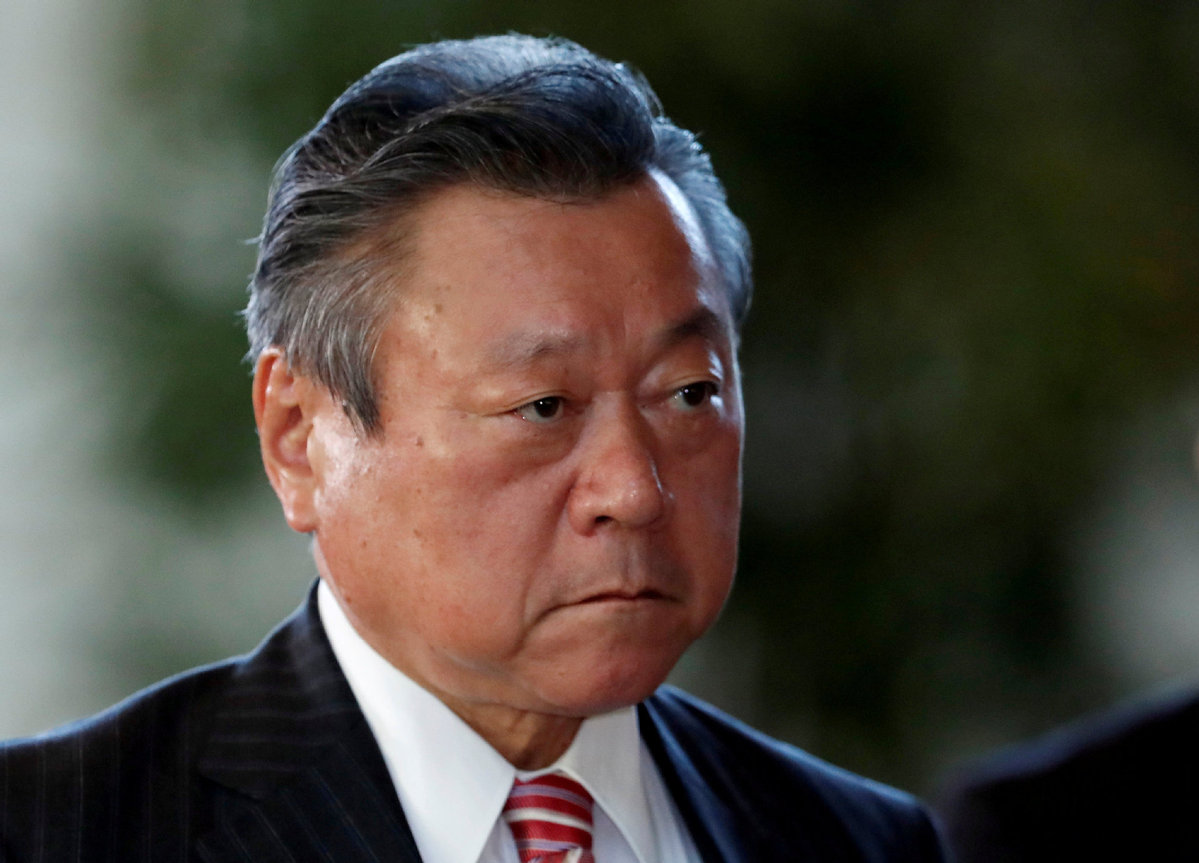 Japanese minister sorry for ill swimmer gaffe - World