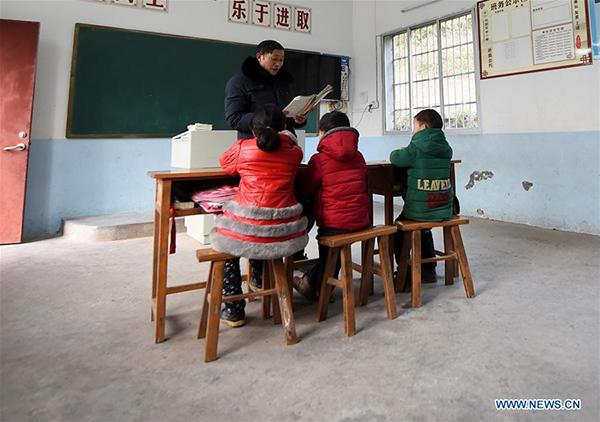 China to continue enhancing teacher education: official - Chinadaily.com.cn