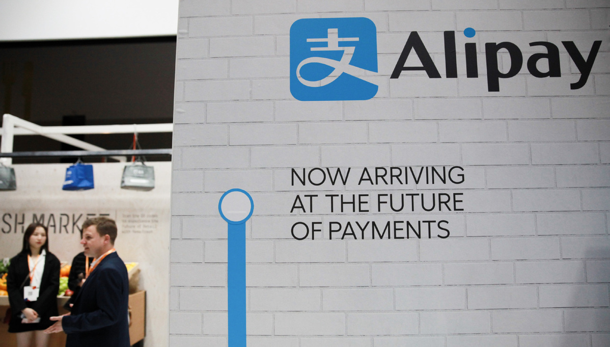 Alipay announces service charge on credit card payment - Chinadaily