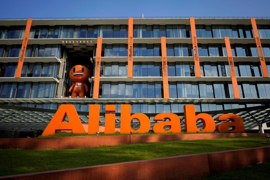 Alibaba says no to layoffs, continues recruitment