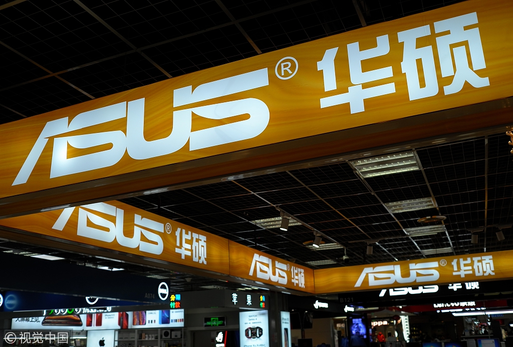 ASUS strengthens presence in East Africa - World - Chinadaily.com.cn