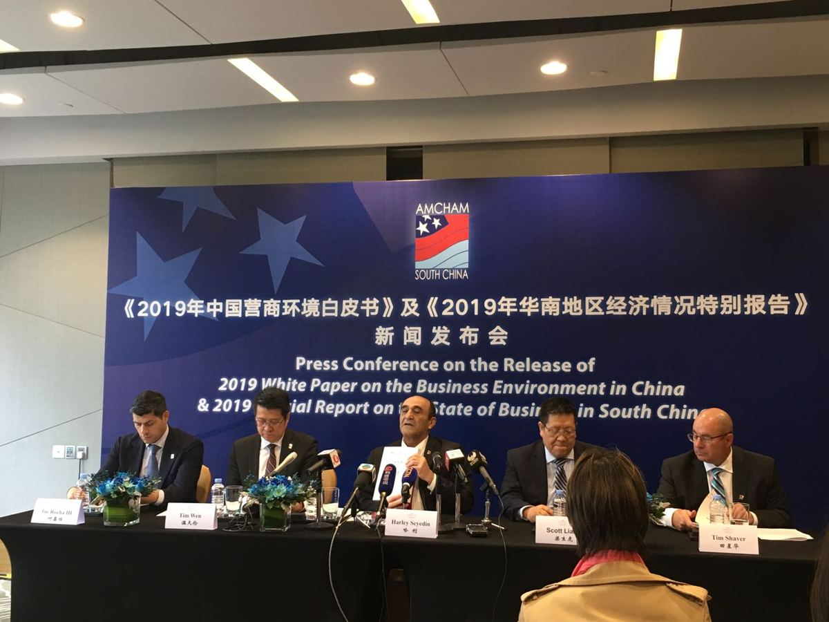 Amcham study ranks Guangzhou top destination for foreign investment