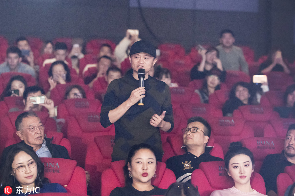 Jack Ma, chairman of Alibaba Group, speaks after watching Green Book with  some of his friends in a Beijing cinema on Feb 25, 2019. [Photo/IC]