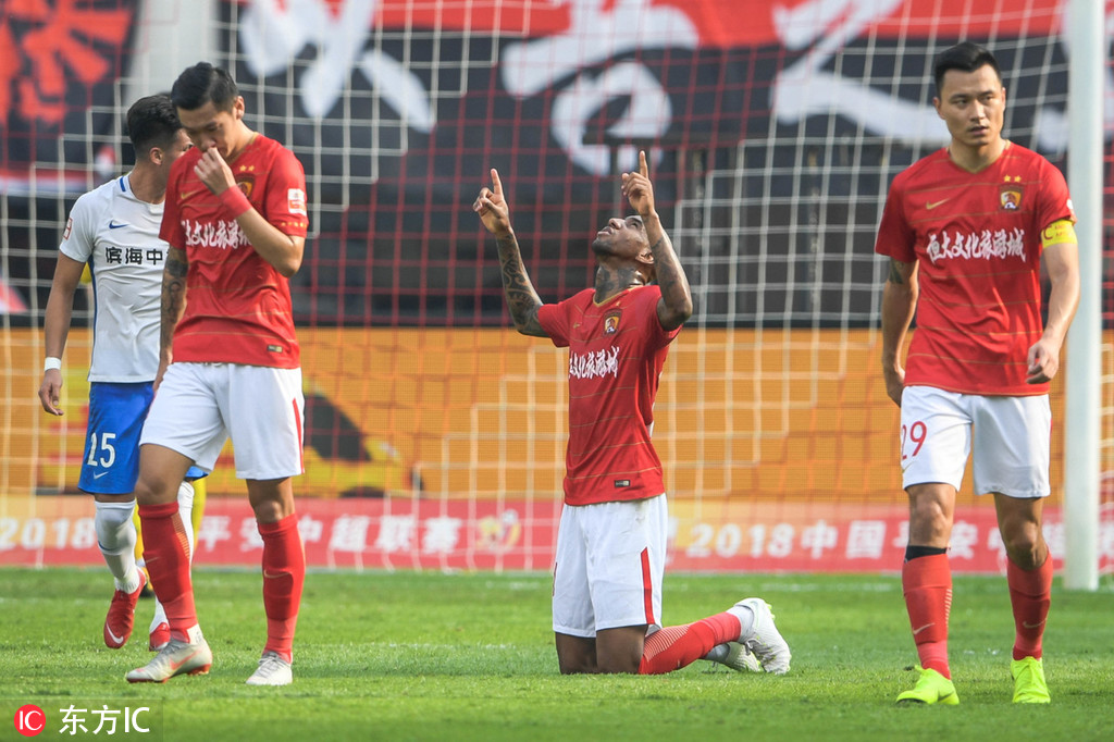 ea322b7d8 Brazilian football player Anderson Talisca or simply Talisca of Guangzhou  Evergrande Taobao celebrates after scoring against Tianjin TEDA in their  30th ...