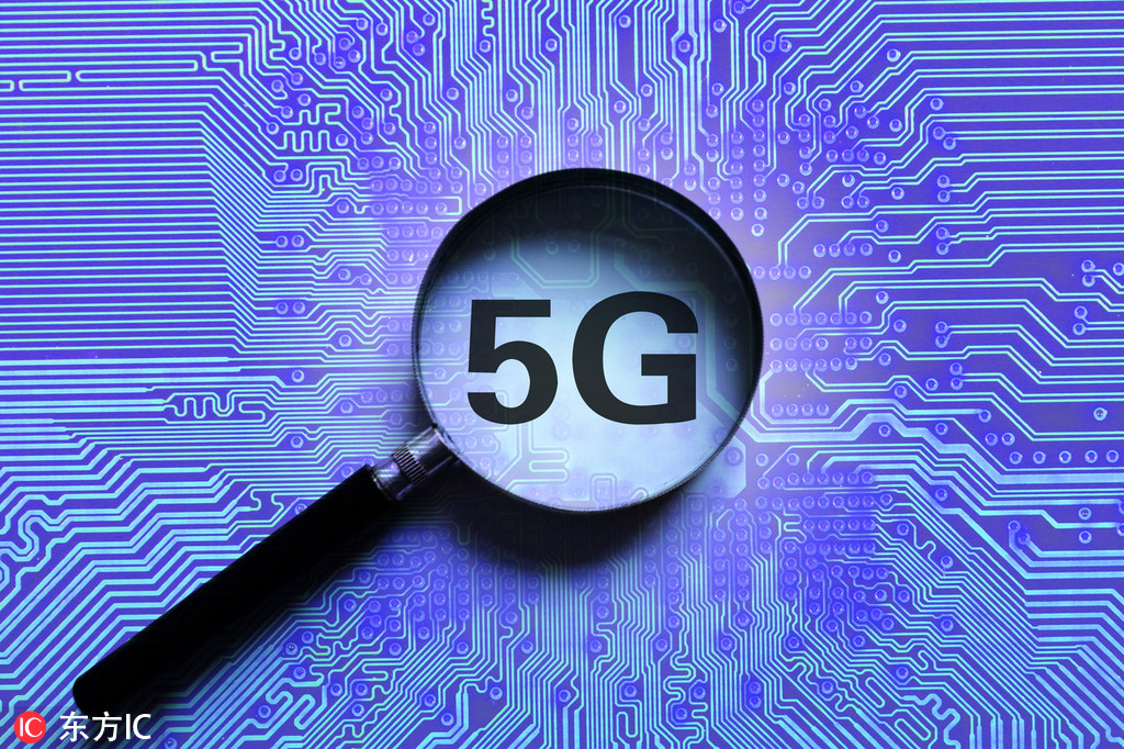 Research: Nation set to invest heavily in 5G network - Chinadaily.com.cn