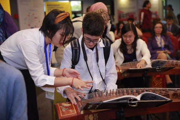 China Institute to launch new program on traditional Chinese