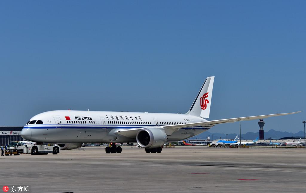 More flights from Korla, Xinjiang to Beijing