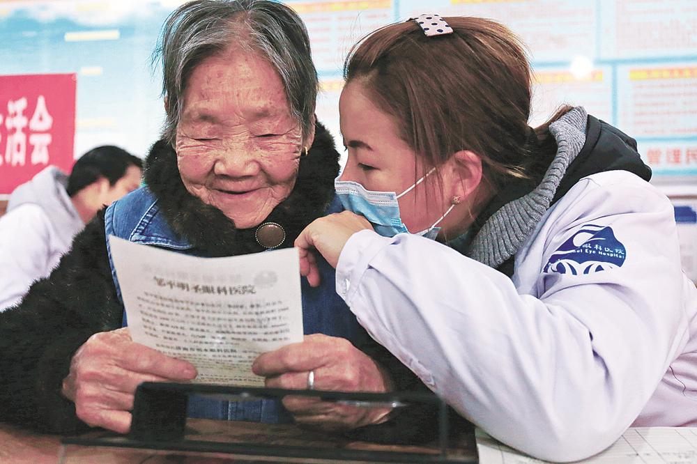 Govt raises basic pension of seniors