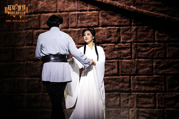 Chinese opera Marco Polo to hit stage in Italy