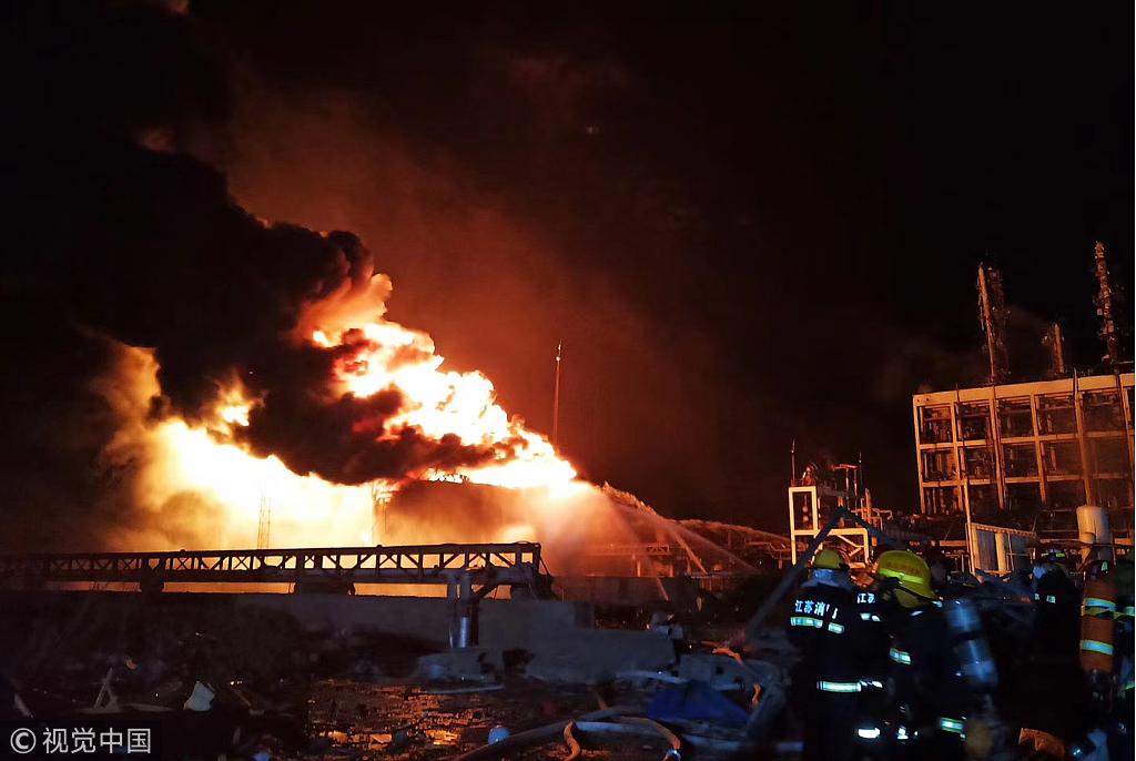 江苏盐城爆炸事故已致47人遇难 习近平作出重