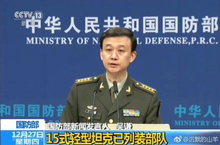 'China military threat' is a fallacy: Ministry of National Defense - World