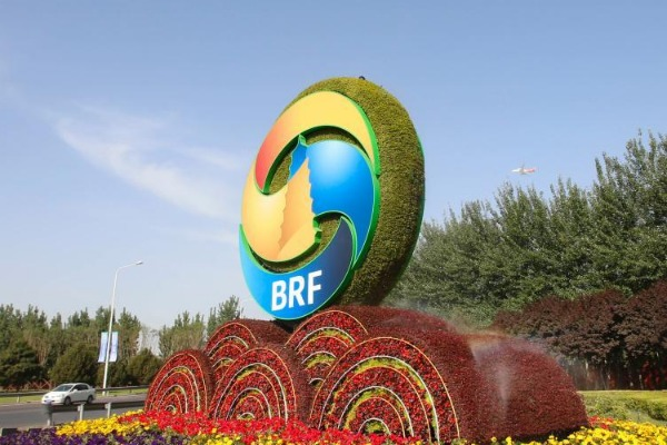 Philippines earnestly looking forward to take part in BRI forum: official - World