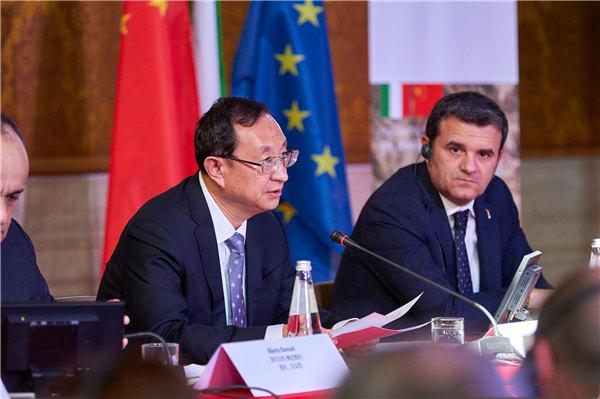 Italy, China sign memorandum