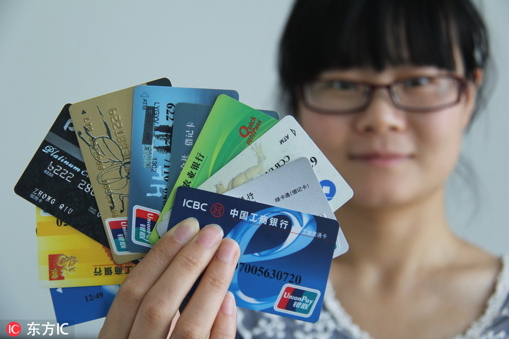Chinese own nearly 7 6 billion bank cards - Chinadaily com cn