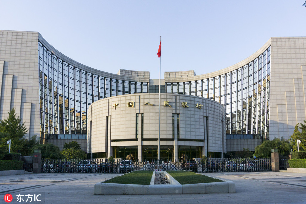 RMB rate flexibility stays firmly on agenda - Chinadaily com cn