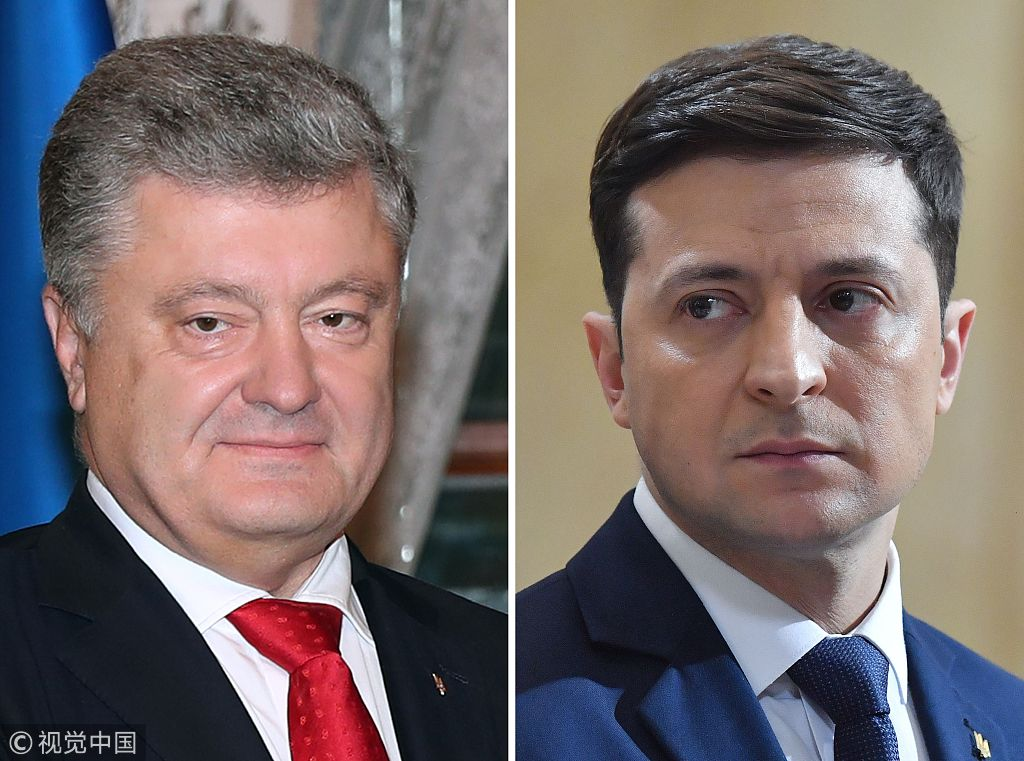 Ukraine election: Poroshenko attacks Zelensky before runoff
